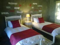 Double Room Two