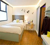 En-Suite Room - Special King